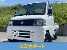 日産 クリッパートラック 660 SD