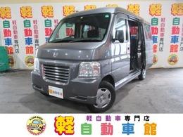 ホンダ バモスホビオ 660 M 4WD ABS マニュアル車