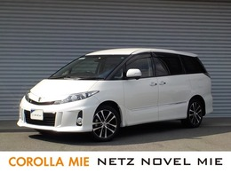 トヨタ エスティマ 2.4 アエラス 4WD ワンオーナー禁煙車ナビETC