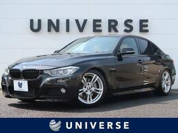 BMW 3シリーズ アクティブハイブリッド 3 Mスポーツ ベージュ革 クルコン バックカメラ HID ETC