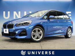BMW 2シリーズグランツアラー 218d xドライブ Mスポーツ 4WD LEDヘッドライト アルカンターラ