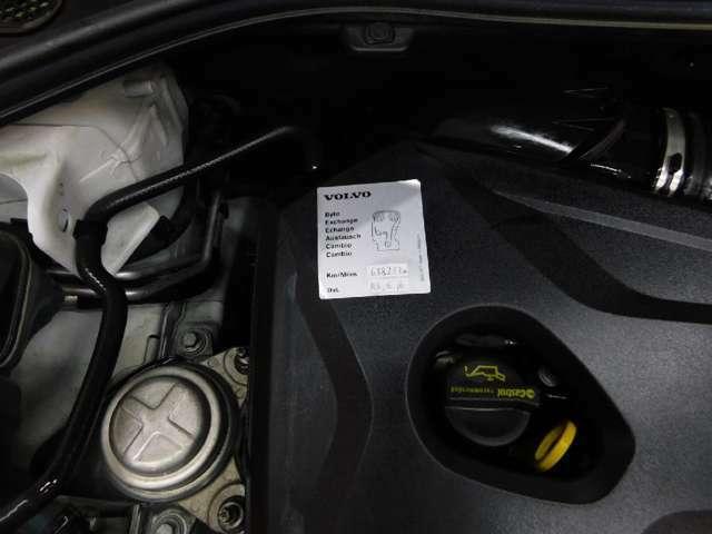 ★63.823KM時にタイミングベルト交換済み・安心整備記録簿付です!豪華ベージュレザー内装♪誌面やNETにすべて掲載しきれません!掲載車以外にも多数、展示・ストック車輌がございます。