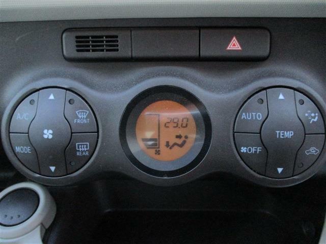 オートエアコンで、快適な室温を保てます。