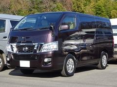 日産 NV350キャラバンワゴン の中古車 2.5 GX(オートスライドドア付) ロングボディ 低床 埼玉県さいたま市岩槻区 235.0万円