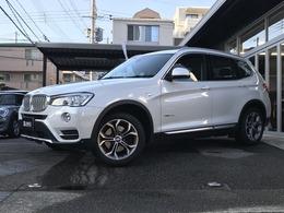 BMW X3 xドライブ20d  xライン ディーゼルターボ 4WD モカレザ-サンル-フ電動シ-ト地デジナビETC