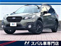 スバル レガシィアウトバック の中古車 2.5 エックスブレイク 4WD 愛知県春日井市 329.9万円