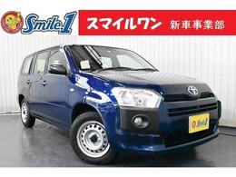 トヨタ プロボックスバン 1.3 DX コンフォート 新車/装備10点付 7型ナビ ドラレコ