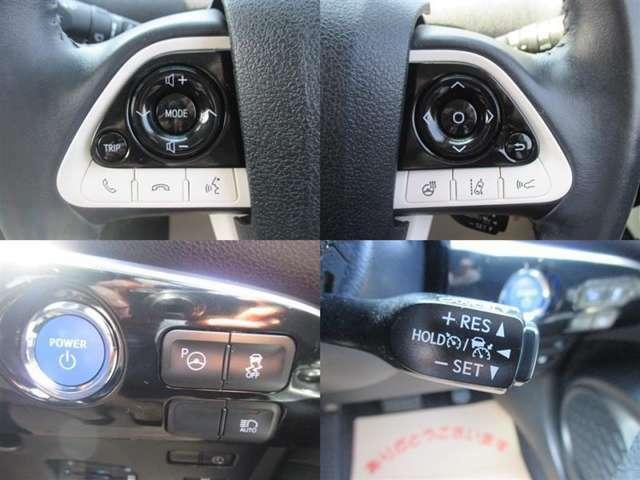 ハンドル周辺の装備です☆長距離運転の強い味方☆オートドライブ付きです☆