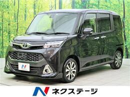 トヨタ タンク 1.0 カスタム G-T 純正9インチナビ スマートアシスト 禁煙車