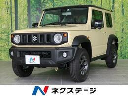 スズキ ジムニーシエラ 1.5 JC 4WD 登録済未使用車