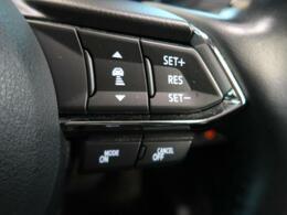 【クルーズコントロール】クルーズコントロール装備です。速度を自動的にキープ。ロングドライブを快適にサポートしてくれます☆