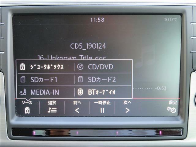 1オーナー/ディスカバープロナビ/DTV/BTオーディオ/DVD/MSV/ETC/アイドリングSTOP/HIDライト/FRフォグ/衝突軽減ブレーキ/ルーフレール/16AW/