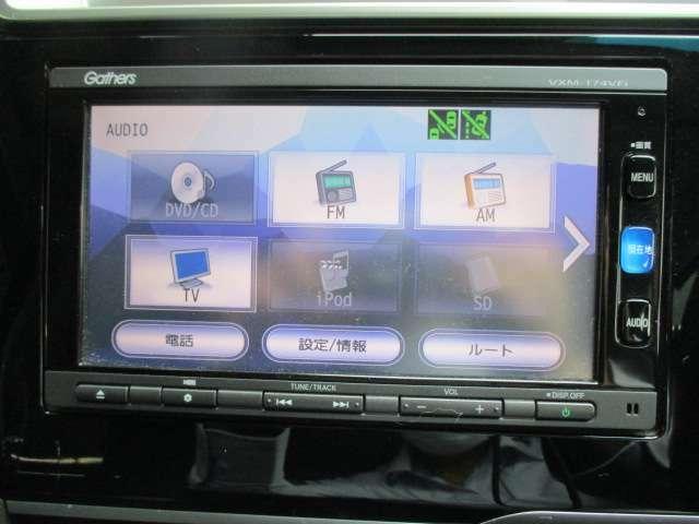 ★純正エントリーインターナビ:VXM174VFi★SDナビ・CD・SDカード・USBメモリー・Bluetooth&ハンズフリー通話・AM/FMラジオ・ipod接続対応★