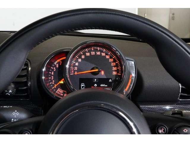 自動車保険もMINI保険(メーカー純正ブランド保険)の取り扱いがございます。ローン組み込みプランがお勧めです。ぜひご相談ください! MINI NEXT東京ベイ03-3599-3740
