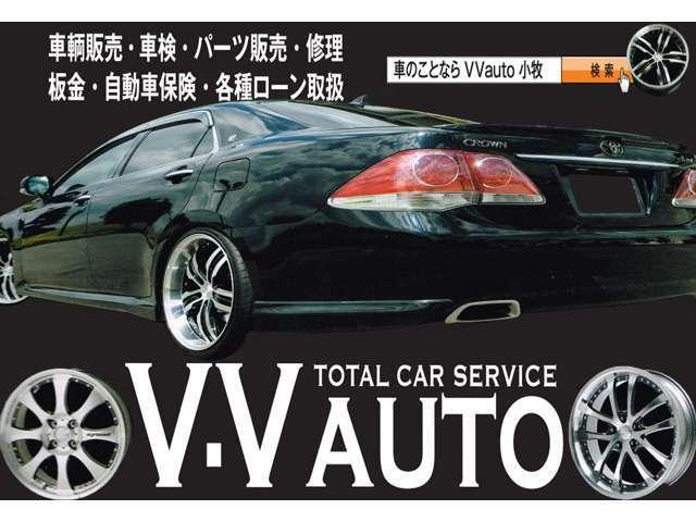 Bプラン画像:新品の18アルミ、タイヤ付のお得なプランです!!アルミを替えるだけでも車がガラットかわりますよ!!ドレスアップの事ならV.VAUTOにお任せください!!