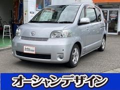 トヨタ ポルテ の中古車 1.5 150r Gパッケージ 新潟県三条市 13.0万円