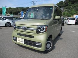 ホンダ N-VAN 660 +スタイル ファン ホンダセンシング ETC&LEDヘッドライト&フルフラットシート