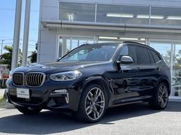 BMW X3 M40d ディーゼルターボ 4WD Pサンルーフ・21インチAW・Rアジャスト