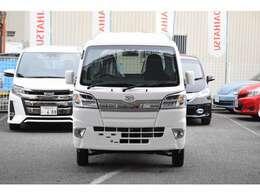 当社は熊取町でダイハツ販売45年の信頼と実績がありますので安心してお選び下さい!!詳しくはホームページをご覧ください!https://simonaka.com/