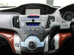 ★純正HDDナビゲーション&TV付きでCD&DVD再生・音楽録音機能も備わってます♪当店では買取車両を展示してますので前オーナーさまの使用状況や整備・修理履歴もある程度、把握しておりますので安心です♪