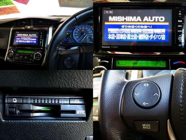 ハイスペックカーナビ完備 フルセグTV DVD CD録音 Bluetoothオーディオ ステアリングリモコンでスマホの音楽も操作可能ですよ バックカメラも格安にて承ります