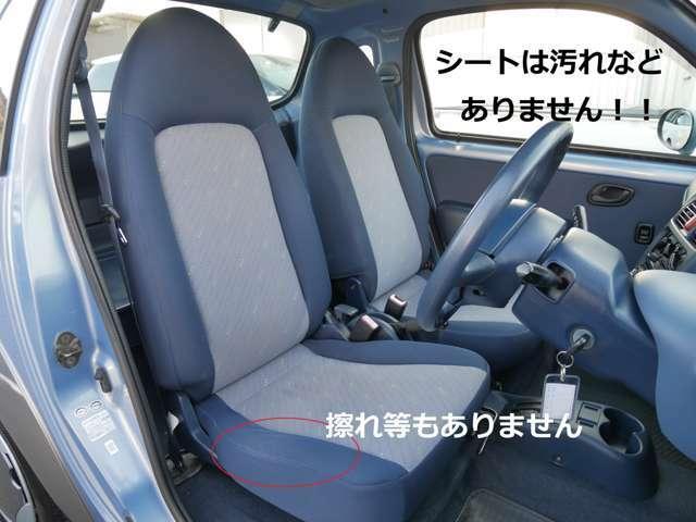 運転席シートもご覧の様にとっても綺麗な状態を保っております。嫌なシミ汚れ、シワなどはございません♪ 高温水によるバキューム清掃を実施済みで、驚くほど綺麗な状態です。