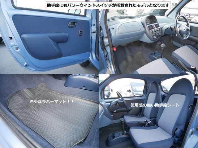 初期モデルには助手席パワーウインドスイッチが装着されておりませんが、こちらのお車には標準装備されております。 助手席の方がご自身で窓の開け閉めを出来るのでとっても便利ですよ♪