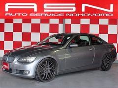 BMW 3シリーズ クーペ の中古車 320i 埼玉県越谷市 35.0万円