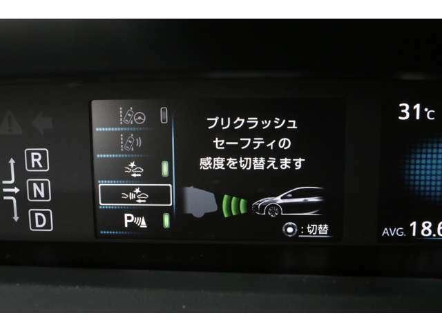 セーフティセンスPが搭載されているのでプリクラッシュセーフティ、レーンディパーチャーアラート、オートハイビームと安全装備もばっちりです。