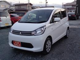 三菱 eKワゴン 660 M 4WD ナビ・テレビ