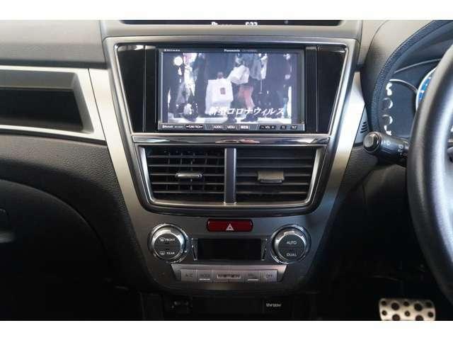 TVも見られるので車の中での待ち時間も楽しめます☆