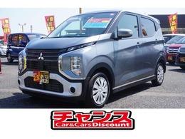 三菱 eKクロス 660 M ワンオーナー車 Wシートヒーター I-STOP
