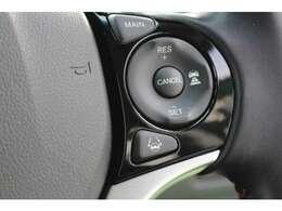 ホンダセンシング装備!衝突軽減ブレーキや誤発進抑制装置装備!この他にも先進の安全機能を多く搭載しております!快適なカーライフをお楽しみ下さい!