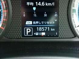 18571Km走行しております。