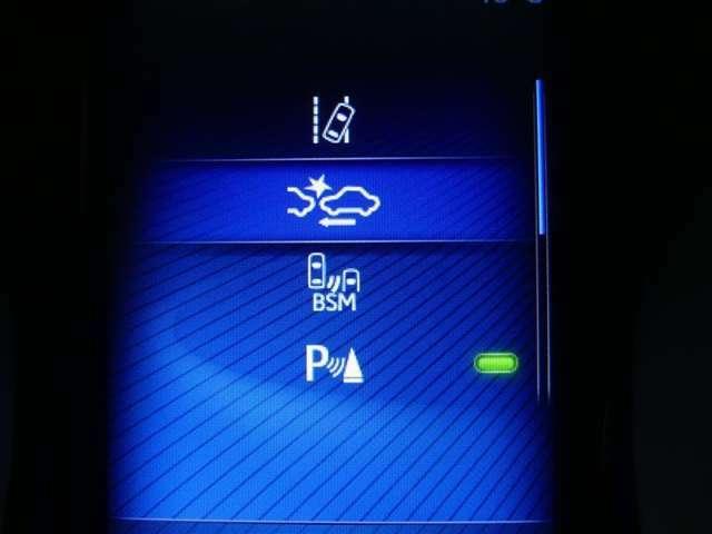 安全装置もついております。ディスプレイにて設定可能です。