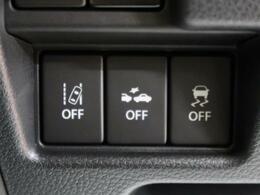 【衝突被害軽減装置】前方の車両や歩行者と衝突する可能性がある場合に作動し、自動的に停止又は減速することにより衝突回避や衝突被害の軽減ができるので安心☆