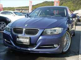 BMWアルピナ B3 ビターボ リムジン B3ビターボ リムジン 後期型 二コル物