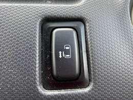 【パワースライドドアスイッチ】ボタンを一発押すだけで自動でドアが開き、狭い場所でも全開にできます♪
