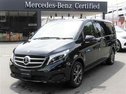メルセデス・ベンツ Vクラス V260 ロング 2年保証付 認定中古車