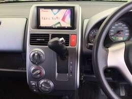 HDDナビ搭載なので、遠方へのドライブもお任せ下さい!
