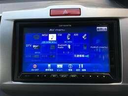 【 パイオニア サイバーナビ】CD / DVD / フルセグTV / Bluetooth接続 / ミュージックサーバ〈AVIC-ZH07〉
