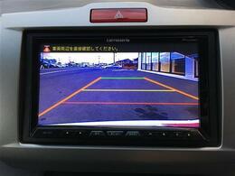 【 バックモニタ 】バックモニタ付きなので、駐車時も安心!