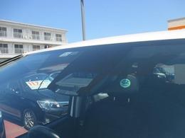 こちらの車両には衝突防止装置が付いております♪