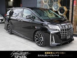 トヨタ アルファード 2.5 S Cパッケージ ジュールコンプリート 20アルミ