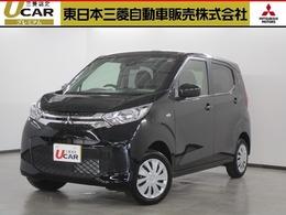 三菱 eKワゴン 660 M 4WD サポカーS 認定U-CAR