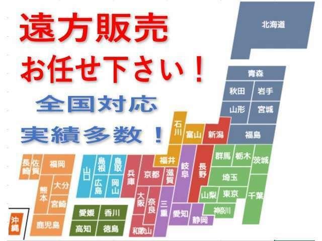 検索はセブンイレブン一宮大和町南高井店で検索してください。当店は目の前になります。