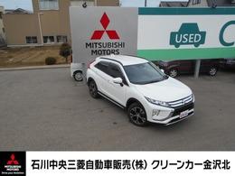 三菱 エクリプスクロス 1.5 G 4WD AW 電動パーキング シートヒター