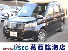 トヨタ JPN TAXI の中古車 1.5 たくみ 深藍 東京都江戸川区 269.0万円