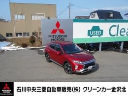 三菱 エクリプスクロス 1.5 G プラスパッケージ 4WD 社外DTV ETC AW