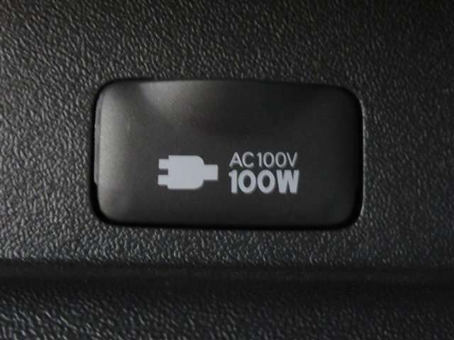 AC100V・コンセントを100Wまで使用可能です。